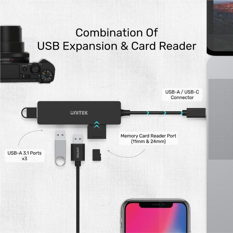 USB-разветвитель (USB-hub) Unitek uHUB Q4+ H1108A