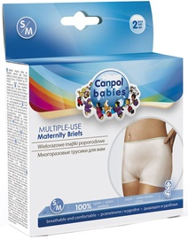 Canpol Babies Multiple-Use Maternity Briefs S/M 2pcs 73/001