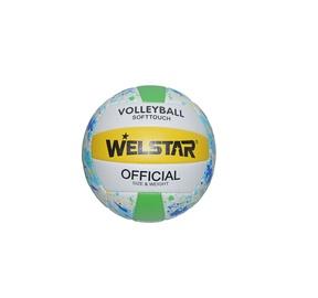 Tinklinio kamuolys Welstar, 5 dydis