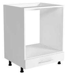 Apatinė virtuvinė spintelė Halmar Vento DP-60/82 White