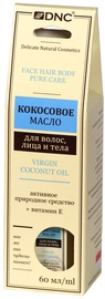 DNC Virgin Coconut Oil 60ml