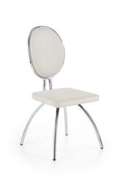 Стул для столовой Halmar K-298 Grey/Beige
