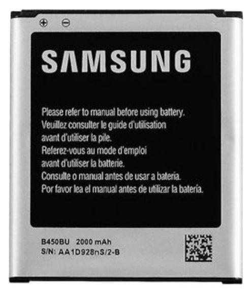 Батареи Samsung B450BC Battery For G3518 Galaxy Core 2 Li-Ion 2000mAh MS