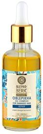 Natura Siberica Oblepikha Oil Complex For Damaged Hair 50ml