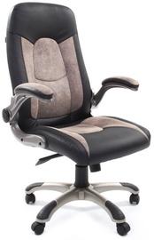 Biuro kėdė Chairman Executive 439 Black/Beige