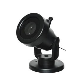 Прожектор Lumineo 494547, 0.1 м, 4, холодный белый