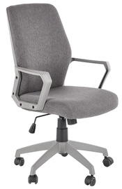 Halmar Office Chair Spin Grey