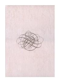 Keraminės dekoruotos sienų plytelės Pastorale 3, 40 x 27,5 cm