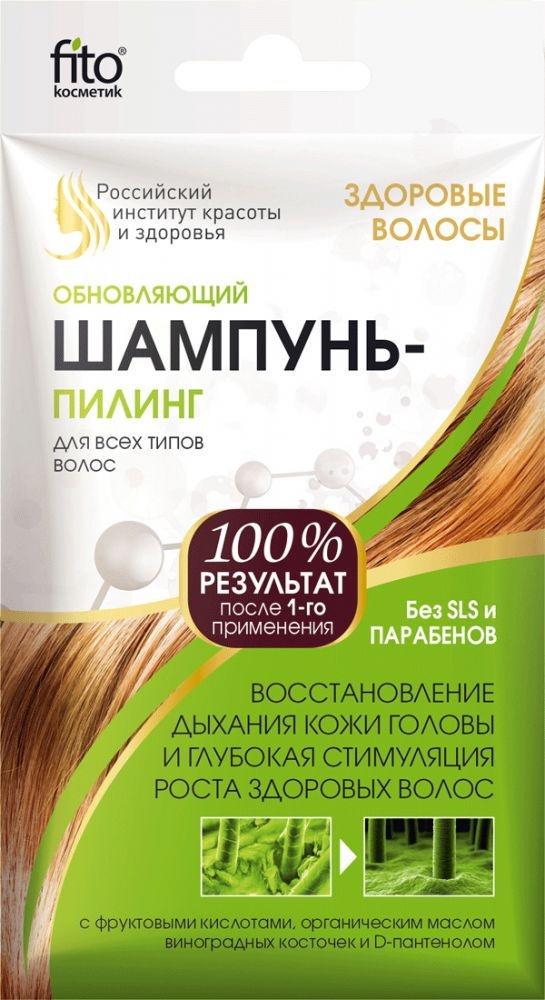 Fito Kosmetik Renewing Peeling Shampoo For Hair 15ml
