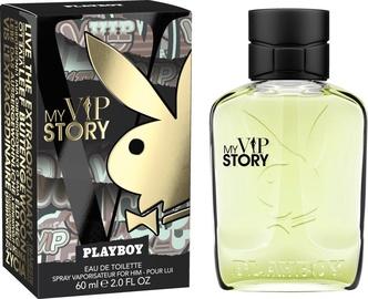 Playboy My VIP Story 60ml EDT