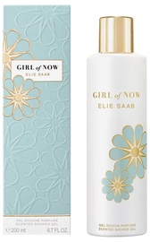 Elie Saab Girl of Now 200ml Shower Gel