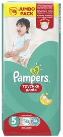 Mähkmed Pampers Pants S5 48
