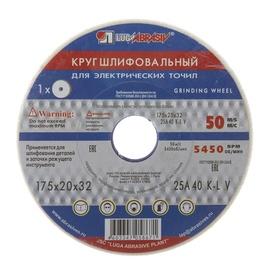 Šlifavimo diskas Luga Abraziv, 175x20x32 mm