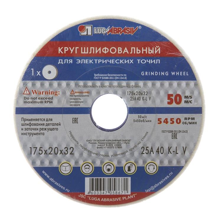 LIHVKETAS TERAS/RV TERAS 175X20X32 25A