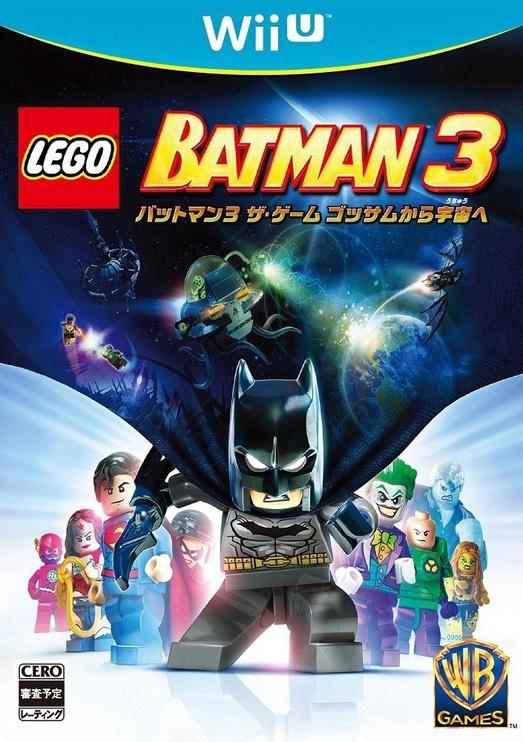 LEGO Batman 3: Beyond Gotham WiiU