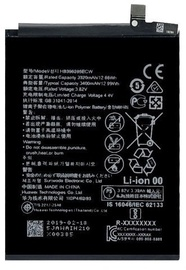 Riff Analog Battery For Huawei P20/Honor 10 Li-Ion 3200mAh