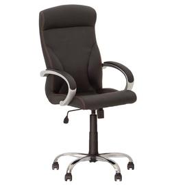 Darbo kėdė Riga Comfort, juoda