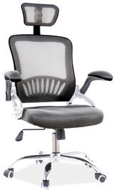 Офисный стул Signal Meble Q-831, черный