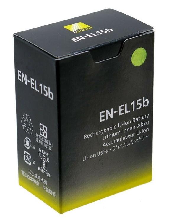 Nikon EN-EL15b Rechargable Li-Ion Battery
