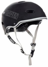 Шлем Raven F511, серебристый, 560 - 580 мм