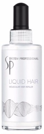 Wella Sp Liquid Hair Oil 100ml