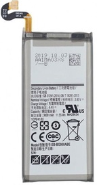 Riff Analog Battery For Samsung Galaxy S8 Li-Ion 3000mAh