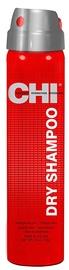Farouk Systems CHI Dry Shampoo 74g