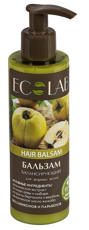 ECO Laboratorie Balancing Balm 200ml