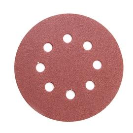 Šlifavimo diskas Klingspor PS22K, G120, Ø125 mm, 8 skylės, 5 vnt.