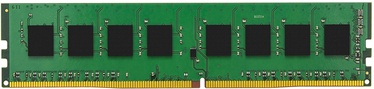 Kingston 8GB 2666MHz CL19 DDR4 BULK KVR26N19S8/8BK