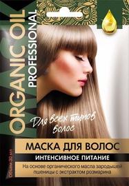 Fito Kosmetik Organic Oil Hair Mask With Henna 30ml