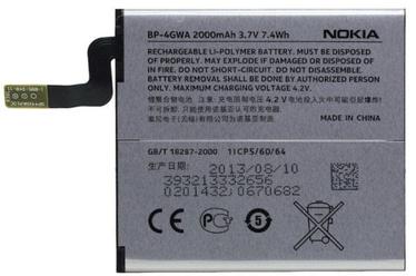 Nokia Original Battery Lumia 625/720 Li-Ion 2000mAh