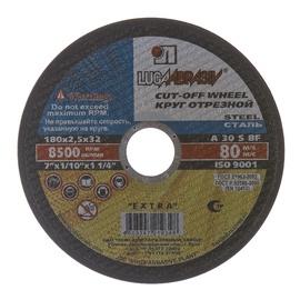 Pjovimo diskas, 180 x 2.5 x 32 mm