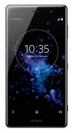 Sony Xperia XZ2 Premium Dual Chrome Black