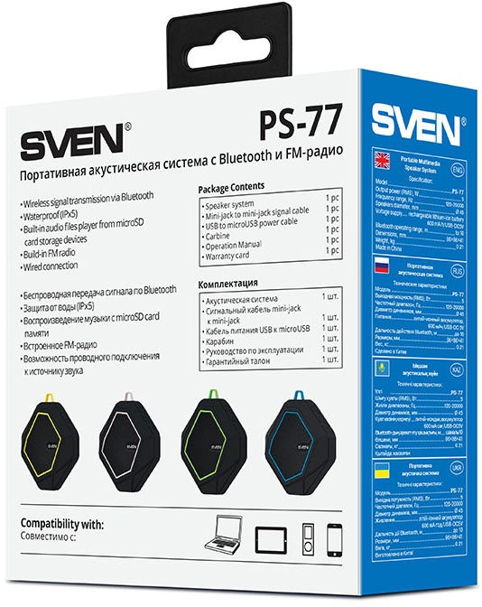 Sven PS-77 Bluetooth Speaker Black/Yellow