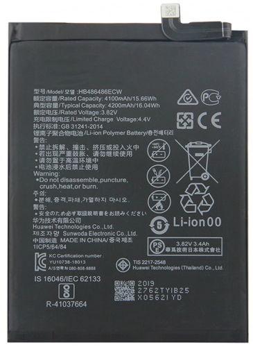 Riff Analog Battery For Huawei Mate 20 Pro Li-Ion 1200mAh