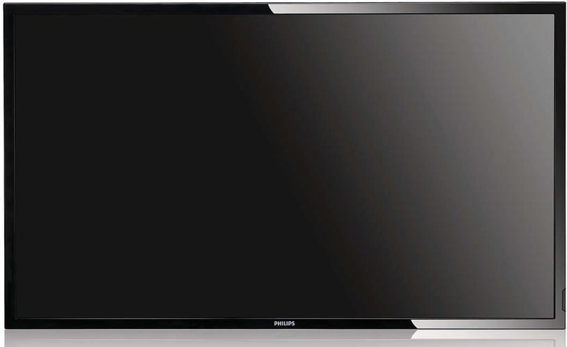 Monitorius Philips 55BDL3050Q