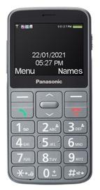 Мобильный телефон Panasonic KX-TU160EXB, серый