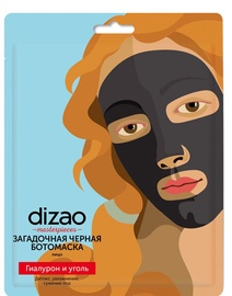 Dizao Natural Mysterious Under Eye Mask With Carbon 10g