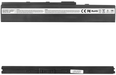Аккумулятор для ноутбука Qoltec Long Life Notebook Battery For Asus A32-K52 X42 4400mAh