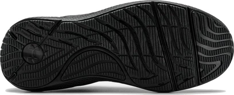 Sieviešu sporta apavi Under Armour Charged Pursuit, melna, 40.5
