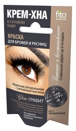 Fito Kosmetik Cream Henna Paint For Eyebrows And Eyelashes 4ml Graphite