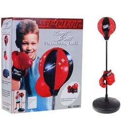 Sport Boxing Kit 90-115cm Black/Red