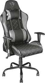 Spēļu krēsls Trust GXT 707 Resto Gray