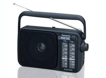 Radijo imtuvas Panasonic RF-2400EGK