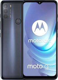 Мобильный телефон Motorola Moto G50 5G, серый, 4GB/64GB