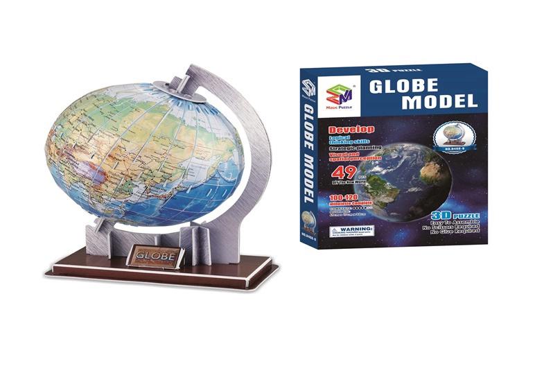 3D mīkla Magic Puzzle Globe Model B468-9