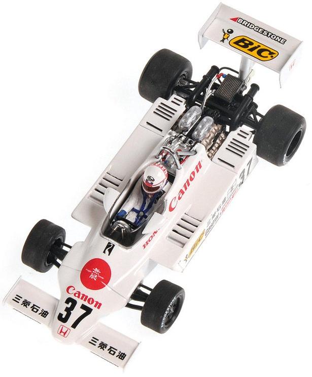 Minichamps March Honda F2 812 White