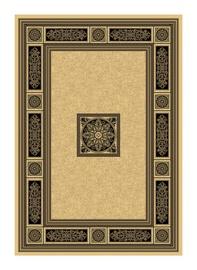 Ковер Ragolle Beluchi 61178/2737, коричневый, 290 см x 200 см