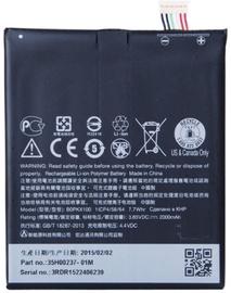 Аккумулятор для телефона HTC, Li-ion, 2000 мАч